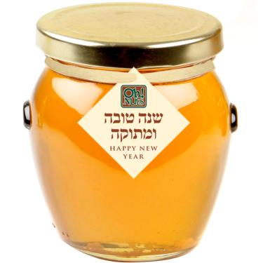 Honey Glass Jar - 5.5 oz