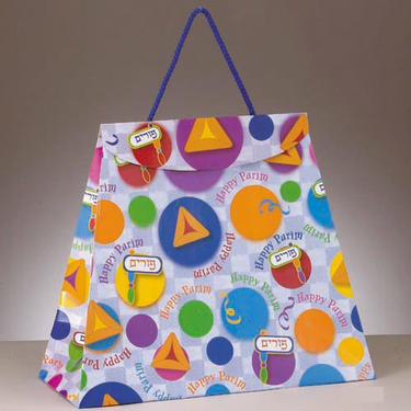 Happy Purim Circles Gift Bag