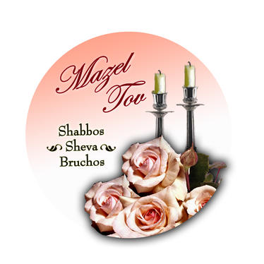 Sheva Brachos Chocolate CD
