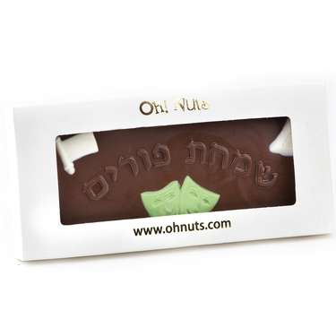 Simchas Purim Belgian Dark Chocolate Bar
