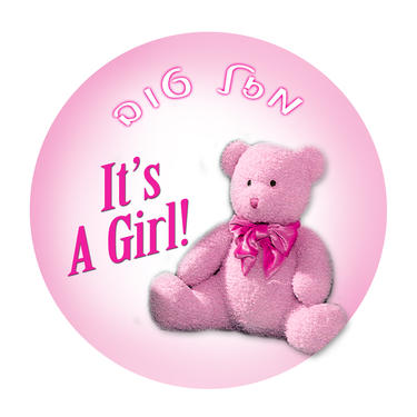Its a Girl Chocolate CD