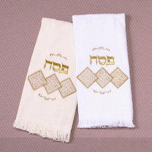 Passover Celebrations Hand Towel - 1 Piece