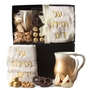 Bronze Jerusalem Overflow of Blessings Purim Gift Basket Package