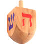 Large Wooden Dreidel