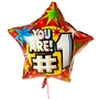 You Are #1 Balloon