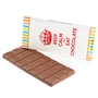'Keep Calm & Eat Chocolate' Chocolate Bar Favor