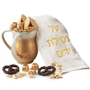 Bronze Wash Cup and Towel Set Purim Shalach Manos Gift Basket
