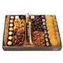 Rosh Hashanah Gourmet Signature Wooden Chocolate Tray - Large 14