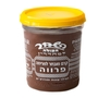 HaShahar Israeli Chocolate Flavored Spread