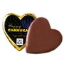 Hanukkah Dark Belgian Chocolate Message Heart