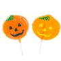 Halloween Pumpkin Pops - 4 Pack