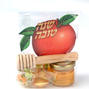 Rosh Hashanah Favor Bag