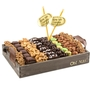 Rosh Hashanah Wooden Gift Tray - Large