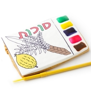 Brilliant All in One Paint a Cookie Kit- Lulav & Esrog