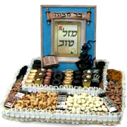 Bar Mitzvah 2-Tier Centerpiece