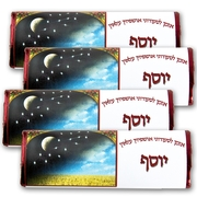 sukkot ushpizin Chocolate Bars - Joseph