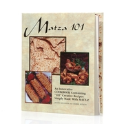 Matza 101 Recipe Book