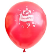 Red Purim Balloons - 10CT