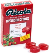 Ricola Sugar Free Cranberry Lozenges
