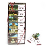 Sukkot Ushpizin Chocolate Bars Gift Box