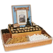 2-Tier Bar Mitzvah Picture Frame Gift Basket