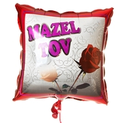 Square Mazal Tov Balloon
