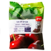 Passover Apple-Cherry Sugar Free Candy - 2.82oz Bag