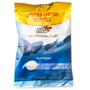 Passover Mint Sugar Free Candy - 4.2oz Bag