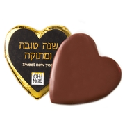 'Shana Tova' Dark Belgian Chocolate Message Heart