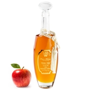 Shefa Brachot Shana Tova Honey Bottle - 25oz