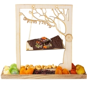 Tu B'Shvat Wooden Swing Dried Fruit Gift Basket