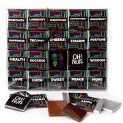 Oh! Nuts Chocolate Blessings Gift Box - 20CT