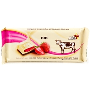 Elite White & Milk Chocolate Bar Filled with Strawberry Cream - 12CT Box
