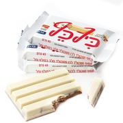 Elite Mini Kif-Kef White Chocolate Wafer Bars - 12CT Bag