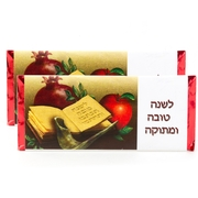 Rosh Hashanah Large Chocolate Bar