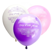 Asac Yiddish Nachas Assorted Balloons - 10CT