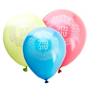 Mazal Tov Assorted Balloons - 10CT