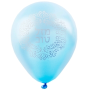 Mazal Tov Light Blue Balloons - 10CT