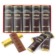 Machzor Chocolate Bars Gift Box