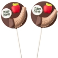 Hand Decorated Non-Dairy Rosh Hashanah Chocolate Lollipops