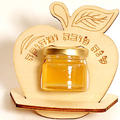 Wooden Apple Frame Honey Gift