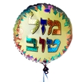Mazel Tov Balloon
