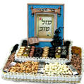 Bar Mitzvah 2-Tier Centerpiece - Israel Only