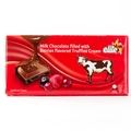 Elite Milk Chocolate Bar Filled with Berry Cream - 12CT Box