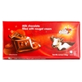Elite Milk Chocolate Bar with Nougat Creme - 12CT Box