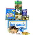 Happy Hanukkah Gift Basket