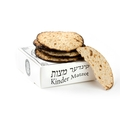 NEW Miniature Kinder Shmura Matzo-3 peices
