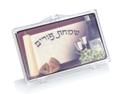Simchas Purim Chocolate Card - Printed - 6-Pack