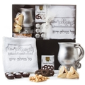Shalach Manos Platinum Jerusalem Wash Cup and Towel Set Purim Gift Basket
