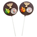 Hand Decorated  Non-Dairy Hanukkah Chocolate Lollipops
